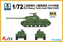RealTS S-model PS720062 1/72 IS-2 Heavy Tank mod.Chkz(China)