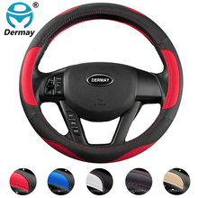DERMAY Universal 38cm PU Leather Car Steering Wheel Cover for Ford focus 2 3 BMW e46 e39 Volkswagen Toyota Chevrolet cruze Opel(China)