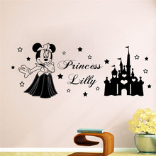 T05032 Minnie Mouse Personalized Decal Kids Nursery Art Decor Wall Paper Custom Girls Name Cartoon Princess Vinyl Wall Sticker