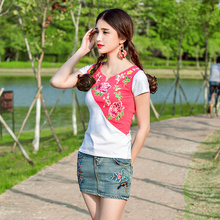 KYQIAO Mexican style ethnic o neck white red patchwork embroidery t shirt plus size women clothing designer tee