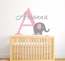 Custom Name Elephant Wall Sticker, Girl Name Wall Decal, Personalized Name Wall Decor Nursery Baby Bedroom Vinyl Stickers A561