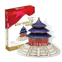 CubicFun 3D puzzle building paper model simulation China the temple of heaven in Beijing educational create decoration toy