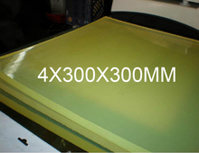 4mm thickness Elastic sheet, PU panels, polyurethane plate, gifted film, PU film, polyurethane film