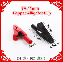 5pcs/lot 5A 41mm Copper Alligator Clip Cable Wire Battery Crocodile Clips Electrical Clamp Tester Probe Car Double-ended