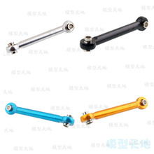 Aluminum Alloy Steering Servo Linkage Rod Tie For AXIAL SCX10 1/10 Scale Models RC Cars Rock Crawler AX80017