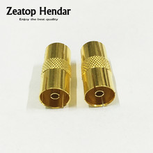 10Pcs Gold Coaxial Coax RF Adapter Connectors TV PAL Female to TV Female F/F Plug(China)