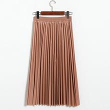 Otoño e Invierno temporada nuevas faldas de cuero pu plisado falda de cuero  busto alto cintura a45e4ac8fc82