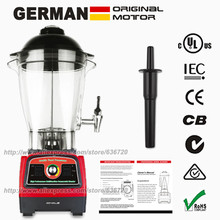 GERMAN Original Motor GERWELL commercial soybean grinding machine Soy milk maker 6L 3.3HP 2800W RED FREE SHIPPING!