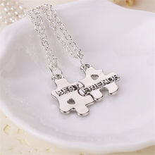 New Fashion 1 Pair Women Men Vintage Best Friend Splice Pendant Necklace Wedding Alloy Necklace Party Jewelry Gift(China)
