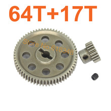 Steel 11184 Metal Diff Main Gear 64T &11119 Motor Gear 17T RC Parts For HSP BRONTOSAURUS 1/10 Truck 94111 Redcat Volcano EPX