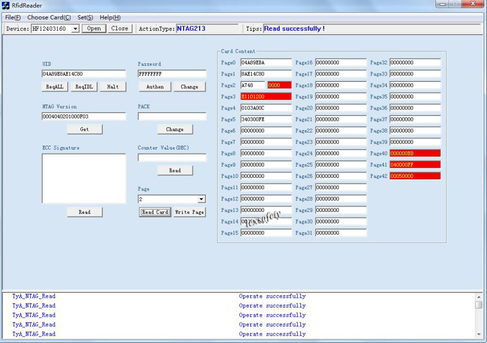 software interface01