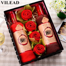 VILEAD Valentine Day High Quality Bamboo Fibre Creative Red Wine Bottle Shape Towel Gift Set Towel Cake Gift for Wedding