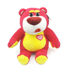 40CM Kawaii Large Soft Kids Toys Stuffed Big Eyes Animals Fat Teddy Bear Plush Toy Doll for Baby Children Birthday Gifts
