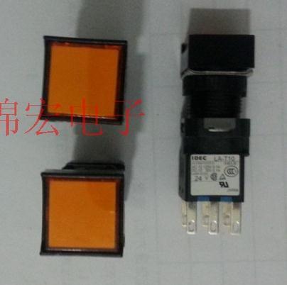 1PCS   Switch LA-T10 big square button<br>