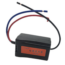 12v Car Auto Stereo Radio Power Wire Engine Noise Filter Suppressor Isolator Power Supply Filter Auto Power Supply Remove Filter