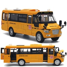 Bus America Alloy School Bus With Light/Sound Vehicles Diecast(China)