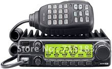 IC-2200H 65W high power vhf transceiver amateur radio walkie talkie two-way radio