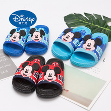 Buy Disney 2018 Mickey Minnie Children Slippers Boys Girls Antiskid Home Hole Shoes Summer Beach Slippers Cartoon Kids Slippers Gift for $7.51 in AliExpress store