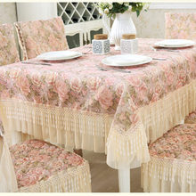 Big sale European style quality tablecloth elegant lace table cover chiffon ruffle side dining tablecloths rose 150x200cm