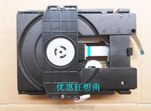 100% brand new SF-P101N 16P laser head with warehouse shelves(China)