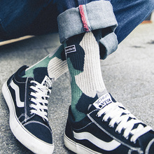 Street Style Camouflage Crew Socks Harajuku Fashion Hombre Designer Skateboard Socks High Quality Autumn Cotton Tube Men's Sock