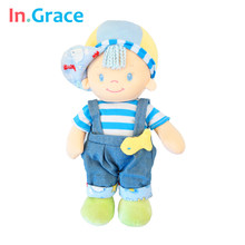In.Grace 2016fashion cute baby toys baby stuffed sleeping calm dolls with fish baby kawaii plush born dolls with hat 30CM blue(China)