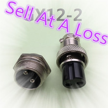 1pcs/lot L88 GX12 2 Pin Male & Female 12mm Wire Panel Connector Aviation Plug Circular Socket Plug Sell At A Loss Belarus USA(China)