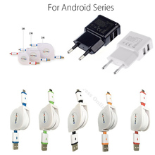 5V/2A Phone Wall Charger Adapter 1M/2M/3M Retractable Micro USB Charging Cable For Samsung Galaxy A3/A5/A7/J3/J5/J7 2016 Moto G5(China)