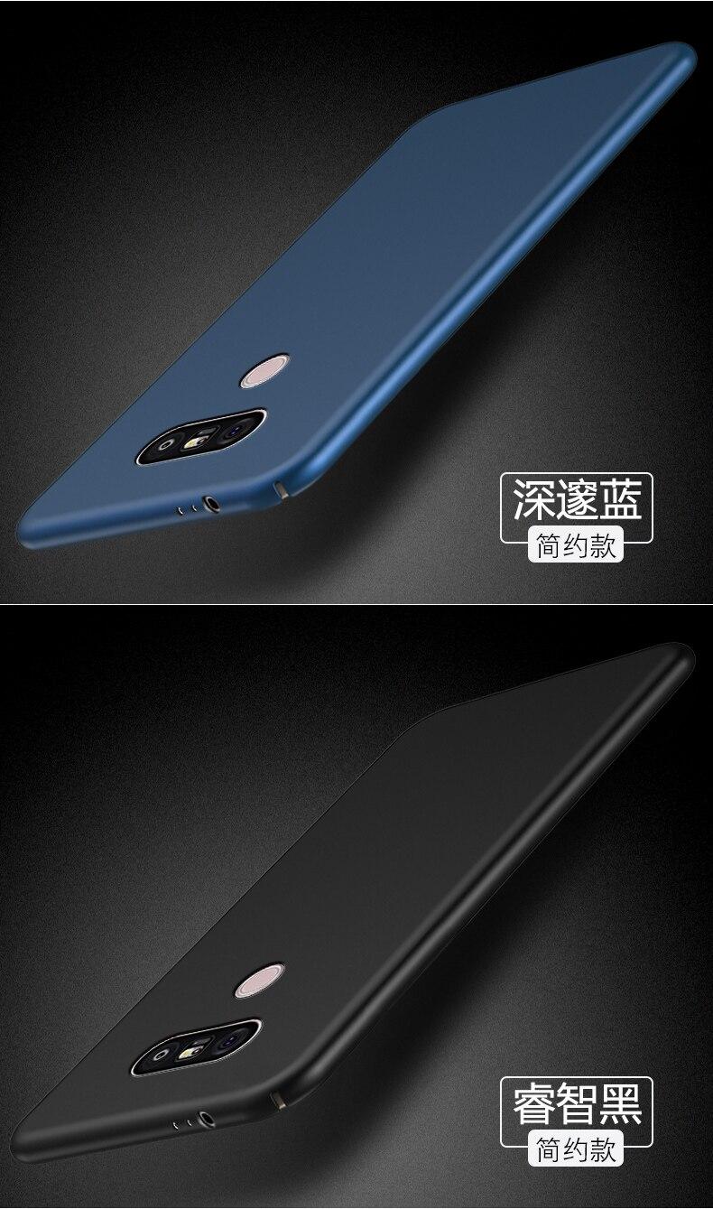 LG G5 LG G6 G4 G3 V10 V غطاء واقي لجهاز 6