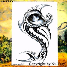 Nu-TATY Mechanical Eye Temporary Tattoo Body Art Flash Tattoo Stickers 21*15cm Waterproof Tatoo Car Styling Home Decor Sticker(China)