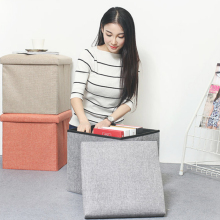 E-SHOW 1pcs Square Folding Clothes Book Storage Box Benches Seat Home Bedrooom Ottoman Cube Foot Stool Seat Organizer