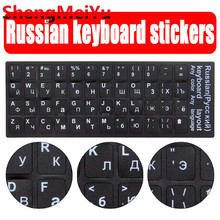 Drop Shipping Russian keyboard stickers smooth black base white letters Russia layout Alphabet for computer PC laptop