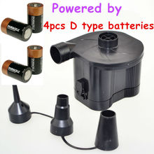 Electric Battery Air Pump Inflate Deflate DC by 4pcs D type size dry batteries for Toys Air Bed Mattress Hovercraft Boat Outdoor(China)
