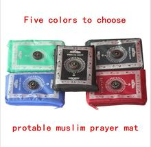 200pcs/lot Portable Waterproof Pocket Muslim Prayer Rug Mat Blanket with Compass in Pouch with Zippers