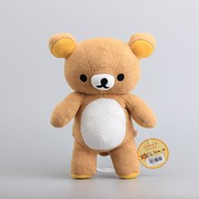 "JP Cartoon Rilakkuma Plush Toy Cute Relax Kuba Bear Stuffed Dolls 11"" 28 CM Kids Soft Toys"