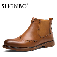 SHENBO Brand New Arrival Men Ankle Boots, High Quality Fashion Chelsea Boots, High Quality Men Autumn Boots