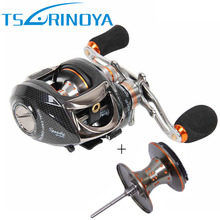 Tsurinoya 6.3:1 Bait Casting Fishing Reel 14 Bearing Centrifugal & Magnetic Double Brake System With spare spool Reel
