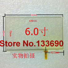 1pcs 6.0 inch touch panel for GPS tft lcd touch screen,touch panel for ONDA VX590 VX590R VX590T