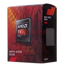 New AMD FX 6300 3.5GHz/4.1GHz L2 6M L3 8MB CPU Socket AM3+ processor FX serial AMD FX-6300 Six-Core 6-Core Desktop Processor 95W