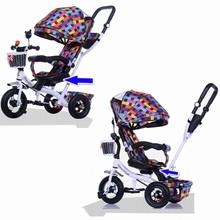 2017 one key Swivel seat child tricycle baby bike infant stroller baby bicycle Child tricycle baby car for 1-7 years old