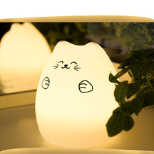 Silicone Smile Night Light Rechargeable Nursery Night Lamp With Touch Control & Automatic Switching 9-Color Gift As Baby(China)