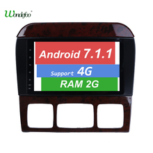 Android 7.1 CAR GPS For Mercedes/Benz S Class W220 S280 S320 S350 S40 car RADIO stereo radio RAM 2G ROM 32G NO dvd player
