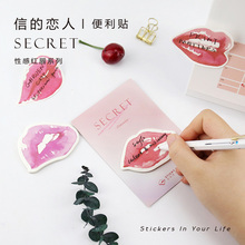 1 x Sexy lips memo pad Lips shape paper sticky notes post it notepad kawaii stationery papeleria school supplies(China)