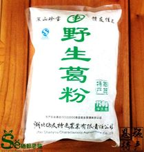 Enshi wild Pueraria powder one another on natural green food health products selenium specialty 750g bags