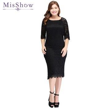 PlusShow dresses Store - Onlineshop für kleine Bestellungen ...