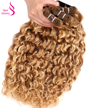 Real Beauty Ombre Brazilian Hair Water Wave P27/613 Two Tone Human Hair Extensions Weave Bundles Auburn 1 PC Remy Hair Free Ship(China)