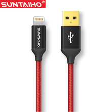 5V2.5A USB Cable For iPhone Lightning to USB Cable,Suntaiho Gilded Fever Nylon USB Fast Charging Date Cable ,for iPhone 7 Plus