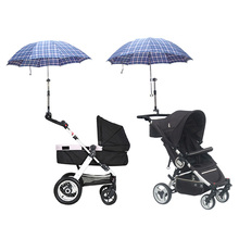 Adjustable Umbrella Holder Plastic Baby Stroller Pram Umbrella Stretch Stand Holder Baby Stroller Accessories
