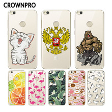 CROWNPRO Silicone TPU Case For Huawei P8 Lite 2017 Capa 5.2'' Soft Case P8lite 2017 Back FOR Huawei Honor 8 Lite Cellphone Cover