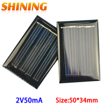 2Pcs 2V 50mA 50*34*3mm Micro Mini Small Power Solar Cells Panel For DIY Toy 1.2V Battery Charger Solar LED Light Solar Cell